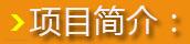 台湾卤肉饭培训,厦门小吃培训,厦门奶茶加盟,厦门早点培训,哪里有培训蛋糕